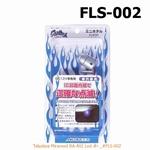 FLS-002