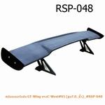 RSP-048